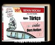 2017 KPSS Türkçe Video Ders Notları