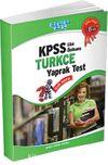 2017 KPSS Lise Önlisans Türkçe Yaprak Test