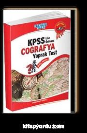 2017 KPSS Lise-Ön Lisans Coğrafya Yaprak Test