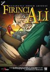 Fırıncı Ali