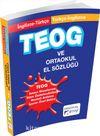 TEOG ve Ortaokul İngilizce El Sözlüğü (İngilizce-Türkçe / Türkçe-İngilizce)