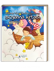 Pdf Indir Boyama Kitabı Halime Nur Sevimin çizimleriyle Epub