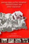 Mustafa Kemal Atatürk Döneminde Türkiye'yi Ziyaret Eden Devlet Başkanları