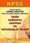 KPSS Konu Anlatımlı Tarih - Coğrafya - Anayasa - Vatandaşlık Genel Kültür Genel Yetenek