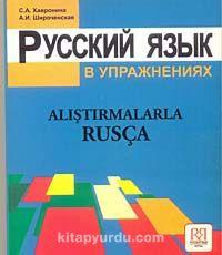Alıştırmalarla Rusça