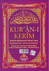 Orta Boy Fihristli Kuranı Kerim Satıraltı Türkçe okunuşlu - Kelime Manalı ve Mealli (Beşli Meal) ( KOD: H-18)