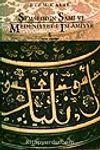 Şemseddin Sami ve Medeniyyeti İslamiyye