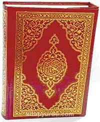Kur'anı Kerim (Bilgisayar Hattı, Hafız Boy Arapça)