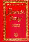 Mesnevi-i Nuriye (16x24)