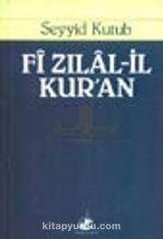 Fi Zılal-il Kur'an (Küçük Boy) 10 Cilt Takım (şamua)