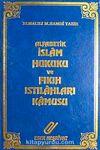 İslam Hukuku ve Fıkıh Istılahları Kamusu (5 Cilt)