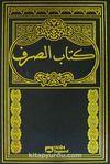 Kitabu Es-Sarf (Arapça)