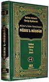 Kelime Anlamlı Geniş Açıklamalı Nuru'l-İzah Tercümesi Nuru-l Misbah