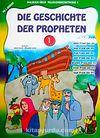 Die Geschichte der Propheten -1(Büyük Boy Peygamberler Tarihi)