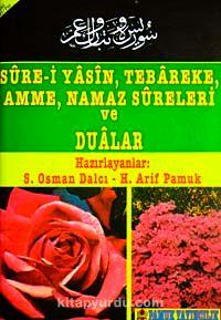 Sure-i Yasin, Tebareke, Amme, Namaz Sureleri ve Dualar & Güllü Yasin (Yas-013/P10)