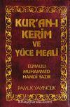 Kur'an-ı Kerim ve Yüce Meali Üçlü (Cep Boy-Plastik Kapak)(Fermuarlı )(Elmalılı 005)
