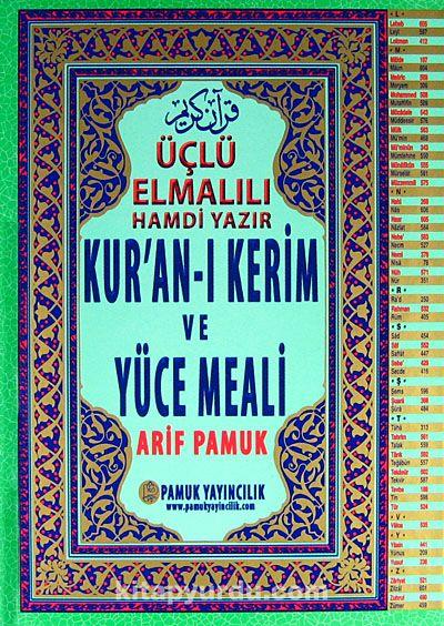 Üçlü Elmalılı Hamdi Yazır Kur'an-ı Kerim ve Yüce Meali (Kod:Üçlü-002)