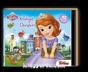 Disney Prenses Sofia / Kraliyet Dersleri