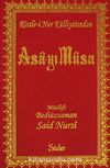 Asa-yı Musa (Cep Boy Vinleks) (12x17) (Kod:181)