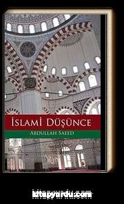 İslami Düşünce