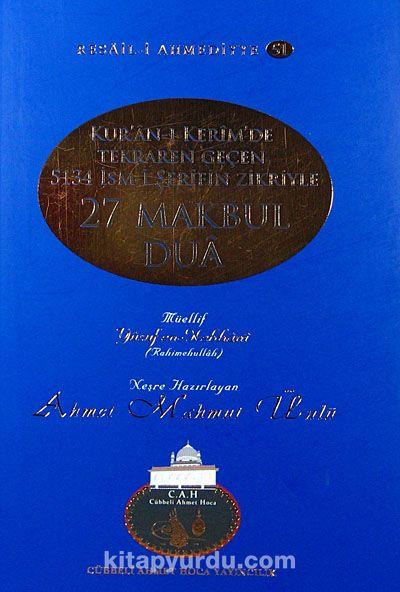 27 Makbul Dua (İsmi Azam) - Yusuf en-Nebhani pdf epub