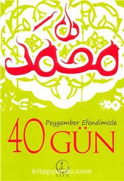 Peygamber Efendimizle 40 Gün - Mustafa Erbaş pdf epub