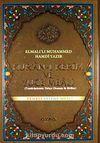 Kur'an-ı Kerim ve Yüce Meali - Rahle Boy (Transkripsiyonlu Türkçe Okunuşu ile Birlikte)