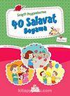 Sevgili Peygamberime 40 Salavat Boyama