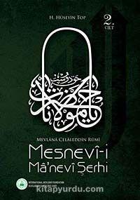 Mesnevi-i Ma'nevi Şerhi (2. Cilt) - H. Hüseyin Top pdf epub