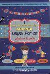 İmam Hatip Okulları İçin Arapça Neşeli Kartlar 1 (Cd Ekli)