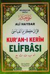 Kur'anı Kerim Elifbası