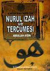 Nurul İzah ve Tercümesi (1.hm)