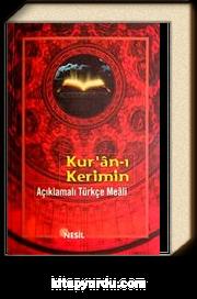 Kur'an-ı Kerimin Açıklamalı Türkçe Meali