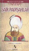 Şair Padişahlar / Anadolu Aşıkları Dizisi