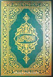 Kur'an-ı Kerim Cami Büyük Boy