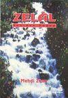 Zelal & yeniden Doğuş