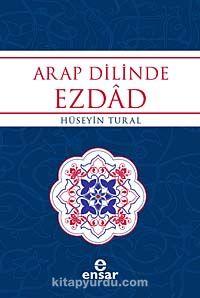 Arap Dilinde Ezdad - Prof. Dr. Hüseyin Tural pdf epub