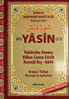 41 Yasin & Tebareke-Amme-Cuma-Fetih-Kenzül Arş-4444 Arapça-Türkçe Okunuşlu (Rahle Boy)