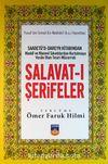 Salavat-ı Şerifeler