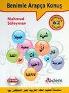 Benimle Arapça Konuş (Cd Ekli)