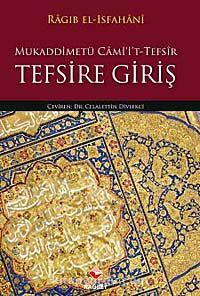 Tefsire Giriş / Mukaddimetü Cami'it-Tefsir - Ragıb El-Isfahani pdf epub