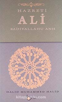 Hazreti Ali (r.a.) - Halid Muhammed Halid pdf epub