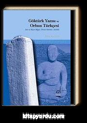Göktürk Yazısı ve Orhun Türkçesi & Ses ve Biçim Bilgisi, Örnek Metinler, Sözlük