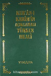 Kur'an-ı Kerim'in Açıklamalı Türkçe Meali -  pdf epub