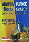 Arapça - Türkçe / Türkçe - Arapça Cep Sözlüğü