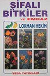 Şifalı Bitkiler ve Emraz (Roman Boy)