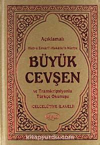 Açıklamalı Büyük Cevşen ve Transkripsiyonlu Türkçe Okunuşu (Celcelutiye İlaveli) (Kitap Boy) (Kod:1007) -  pdf epub