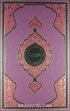 Benim Kur'an-ım (Rahle Boy-Lila)