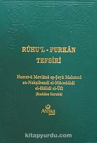 Ruhu'l Furkan Tefsiri 1 (Ciltli) - Hazrat-ü Mevlana eş-Şeyh Mahmud pdf epub