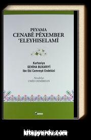 Peyama Cenabe Pexember Eleyhiselami KOD:8-I-12